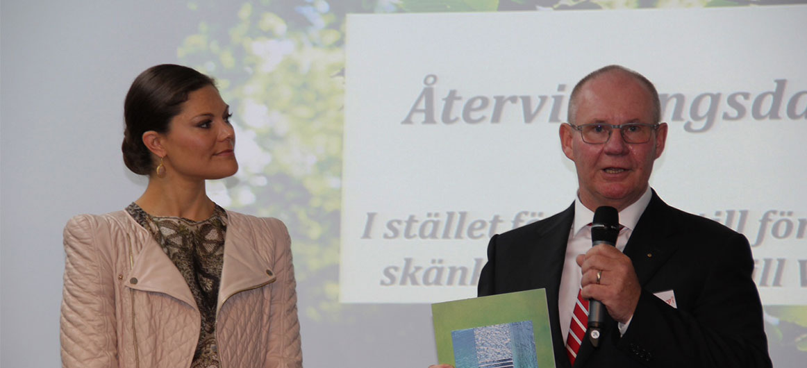 Royal Monogram of Princess Victoria of Sweden